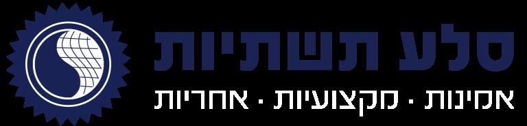 לוגו סלע תשתיות